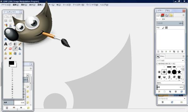 無料(フリー)の画像・写真加工編集ソフト『GIMP』のダウンロード方法
