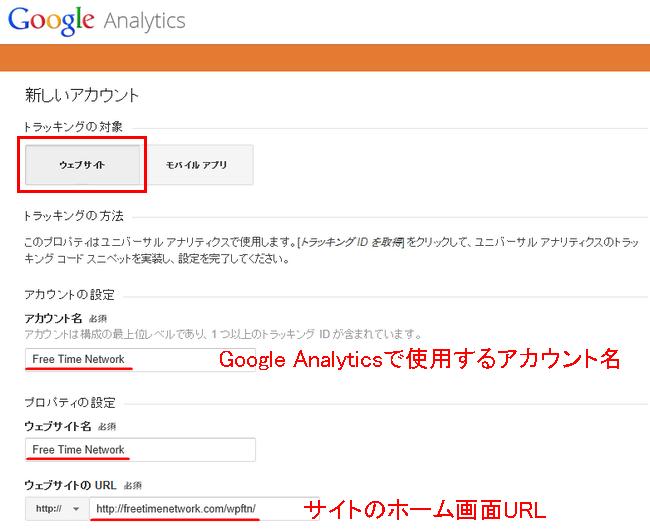 g-analytics3