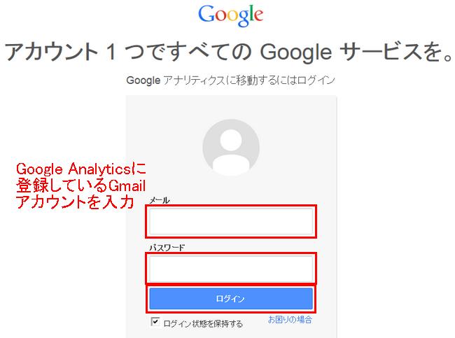 g-analytics8