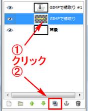 gimp-text-h10