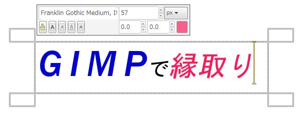 gimp-text-h5
