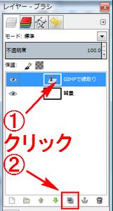 gimp-text-h6