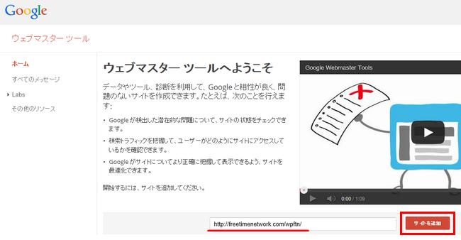 google-wmt1