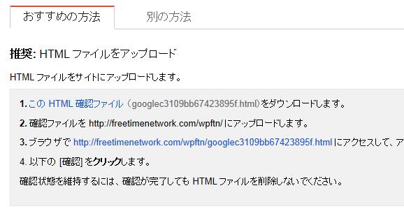 google-wmt2