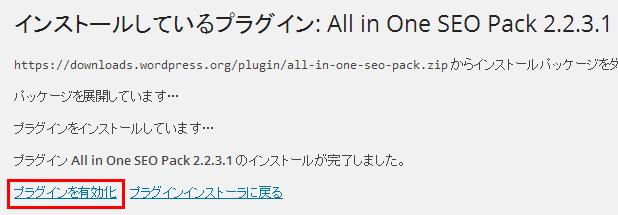 plugin-aiosp32