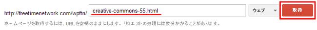 google-wmt-2