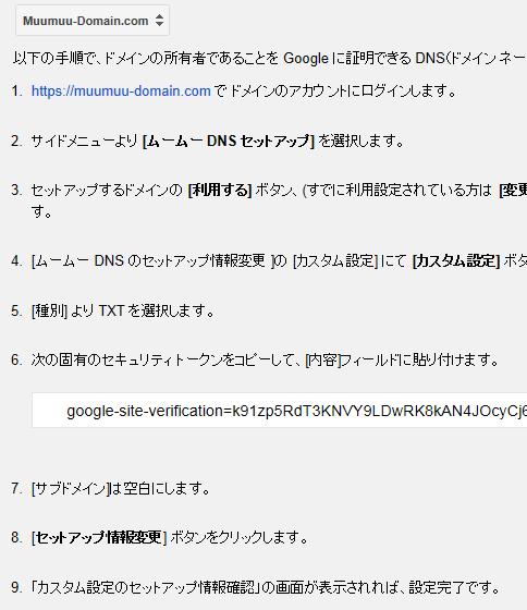 google-wmt411