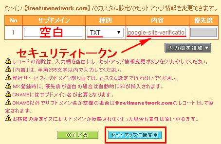 google-wmt414