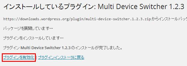 plugin-mds2