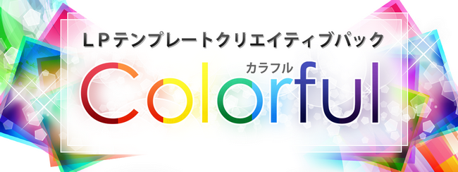 theme-colorful