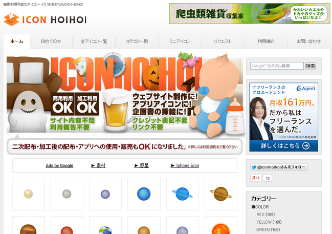free-icon-s3