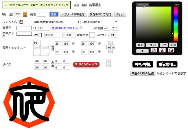 free-icon-sat12