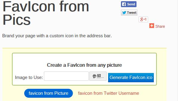 free-icon-sat16