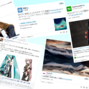 拡散を狙え!All in One SEO PackのOGPとTwitter Cardsの設定方法