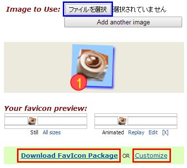 favicon-html-tag1