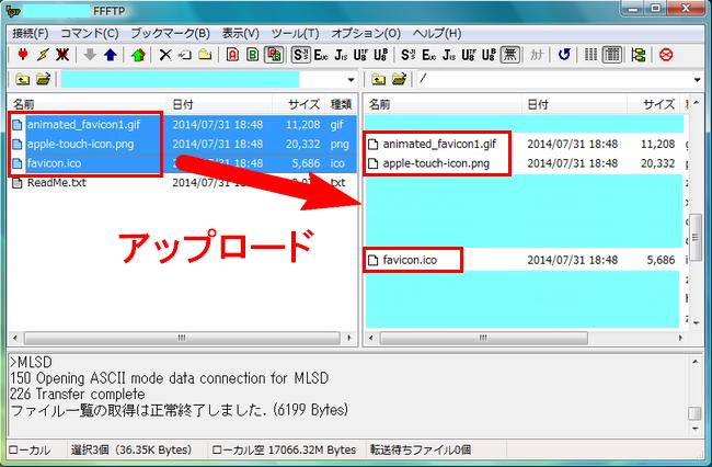 favicon-html-tag3