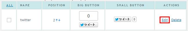 plugin-sharebar12