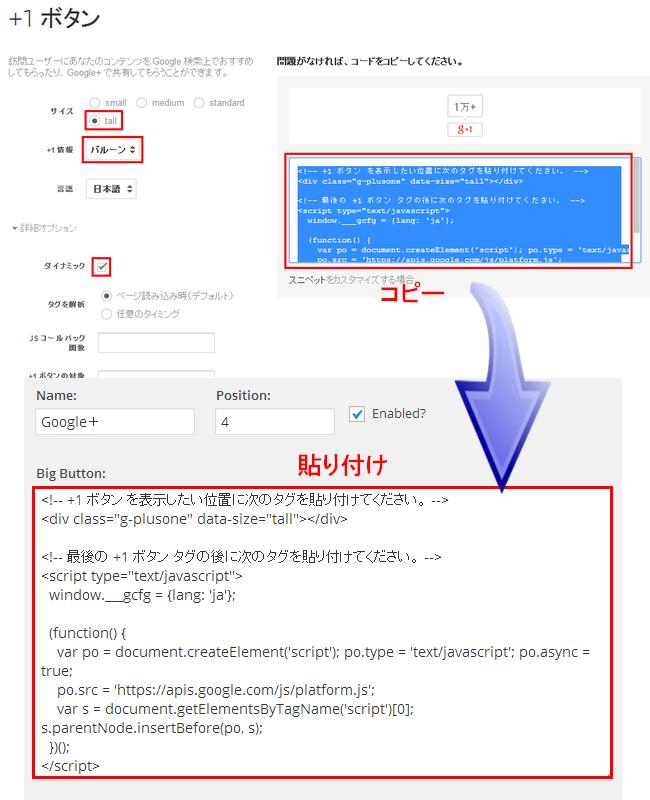 plugin-sharebar21