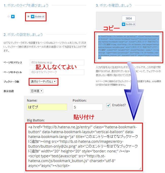 plugin-sharebar22