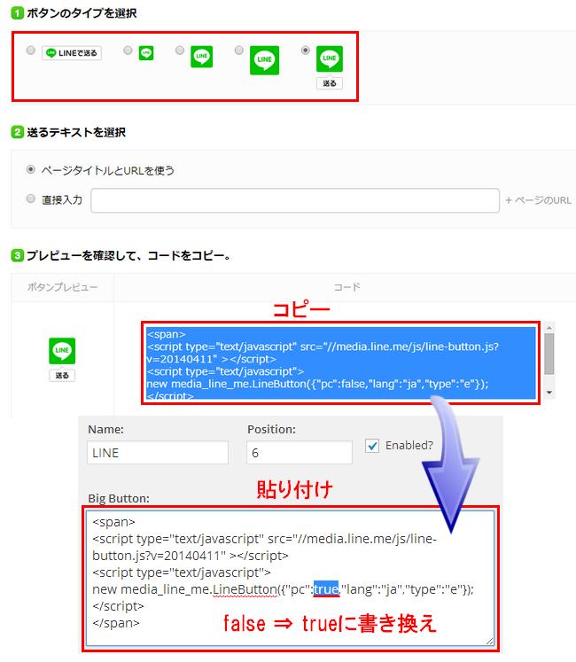 plugin-sharebar23