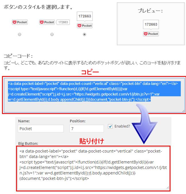 plugin-sharebar24