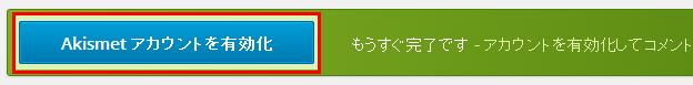 2015-02-10_214031