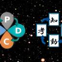 クルクル回して上昇!【洋】PDCAサイクルと【和】知覚動考の共通点