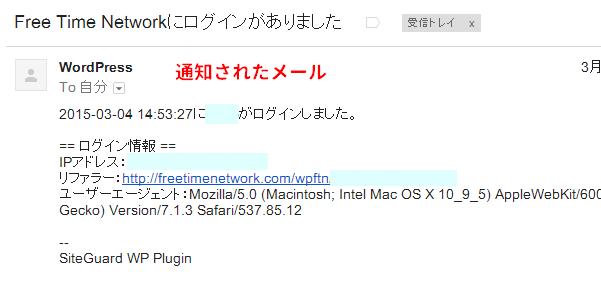 siteguard-plugin16
