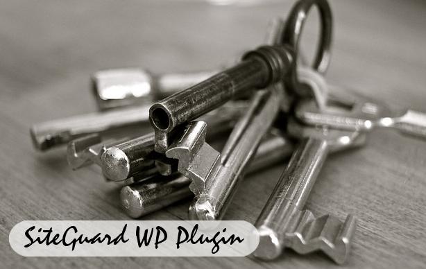 サイトのセキュリティー対策を強化!『SiteGuard WP Plugin』の設定方法
