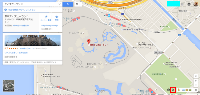 Google Map歯車マーク