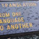 【翻訳】サイト表示速度がアップ!『001 Prime Strategy Translate Accelerator』の設定方法